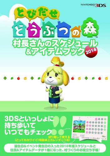 Image 1 for Animal Crossing: New Leaf Sonchou San No Schedule & Item Book 2014 / 3 Ds