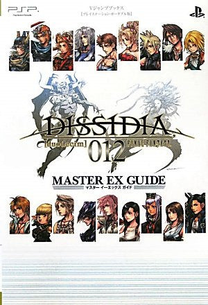 Image for Dissidia 012 Final Fantasy   Master Ex Guide