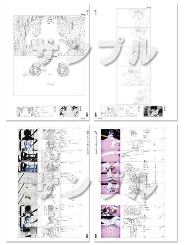 "Image 2 for Hyouka ""Meibamen Sengashu Joukan"" Illustration Art Book"