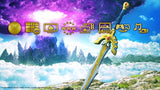Thumbnail 3 for Playstation 4 - Dragon Quest Loto Edition