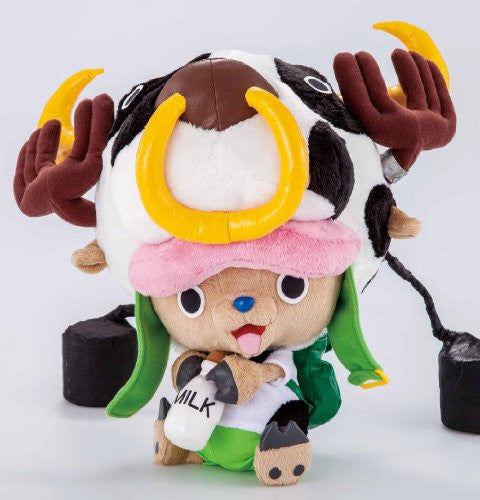 Image 4 for One Piece Film Z - Tony Tony Chopper - Stuffed Collection (MegaHouse)