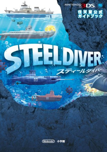 Image 1 for Steel Diver Nintendo Official Guide Book / 3 Ds