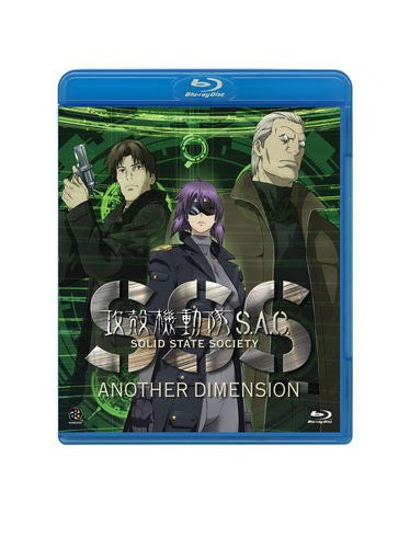 Image 2 for Ghost In The Shell: Stand Alone Complex Solid State Society - Another Dimension