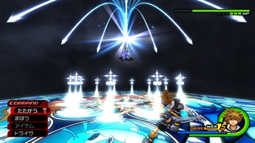 Image 12 for Kingdom Hearts HD 1.5+2.5 ReMix [Starter Pack]