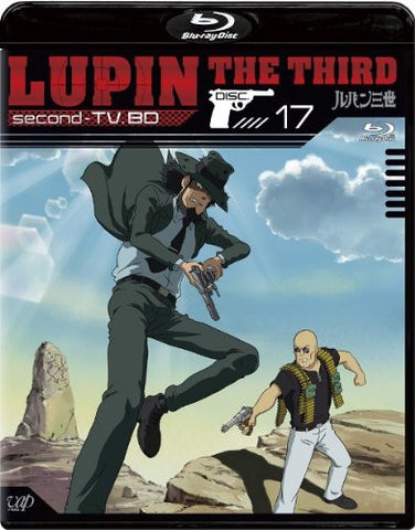 Image for Lupin The Third Second TV. BD 17