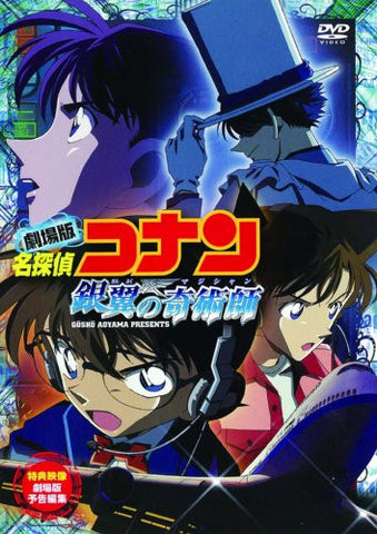Image for Case Closed / Detective Conan: Magician Of The Silver Sky