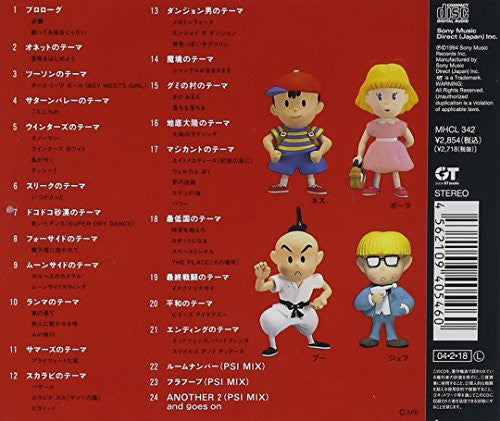 Image 2 for MOTHER 2 Gyiyg no Gyakushuu