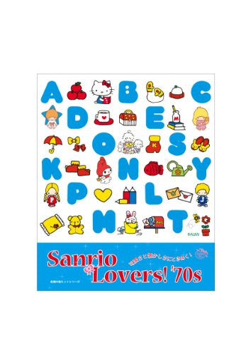 Image 2 for Sanrio Lovers '70s Character Book