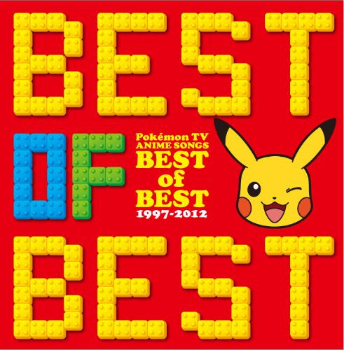 Image 1 for Pokémon TV ANIME SONGS BEST of BEST 1997-2012