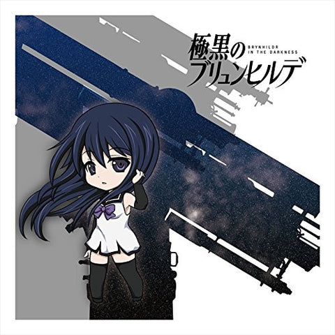 Image for Gokukoku no Brynhildr - Kuroha Neko - Mini Towel (Contents Seed)