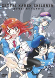 Thumbnail 1 for Zettai Karen Children - Aitazosei Ubawareta Mirai [DVD+CD Limited Edition]