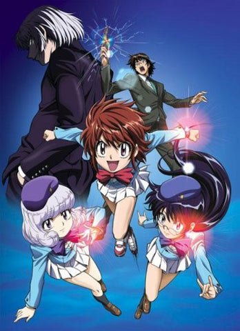 Image for Zettai Karen Children 04