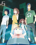 Thumbnail 2 for Ano Natsu De Matteru / Waiting In The Summer 5 [Limited Edition]