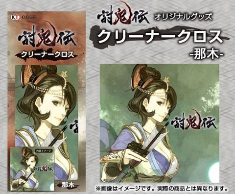 Image for Toukiden Cleaner Cloth (Nagi)