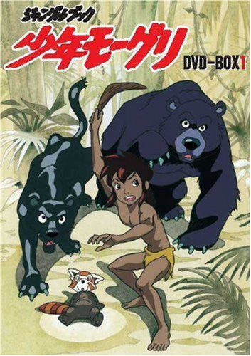Image 1 for Shonen Mowgli DVD Box 1