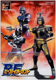 Thumbnail 1 for Beetle Fighter Kabuto Vol.1