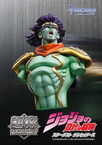 Image 4 for Jojo no Kimyou na Bouken - Stardust Crusaders - Star Platinum - Super Figure Magnet Collection (Medicos Entertainment)