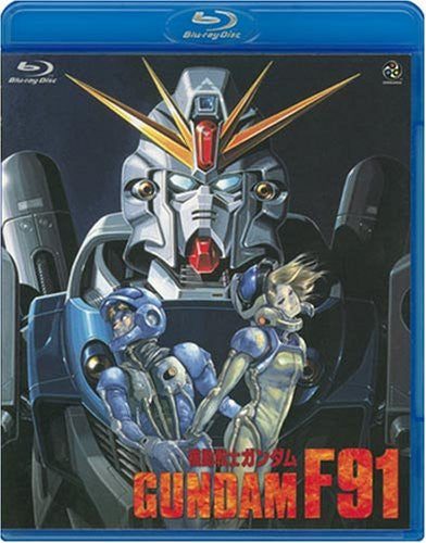 Image 1 for Mobile Suit Gundam F91 - Theatrical Feature