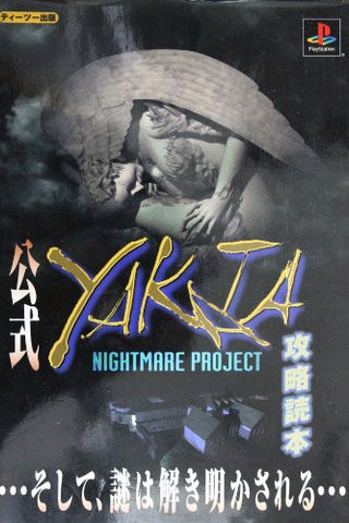 Official Nightmare Project Yakata Strategy Guide Book / Ps