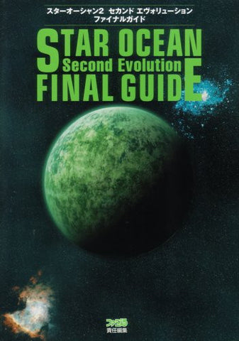 Image for Star Ocean 2: Second Evolution Final Guide