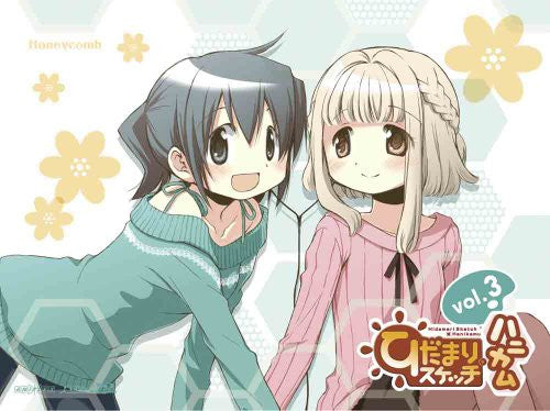 Image 1 for Hidamari Sketch X Hanikamu / Honeycomb 3 [Blu-ray+CD Limited Edition]