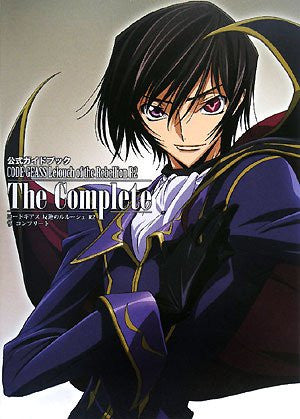 Image 1 for Code Geass   The Complete   Official Guide Book   Lelouch Of The Rebellion R2