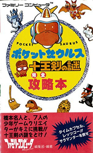 Image 1 for Pocket Zaurus: Ju Ouken No Nazo Perfect Strategy Guide Book / Nes