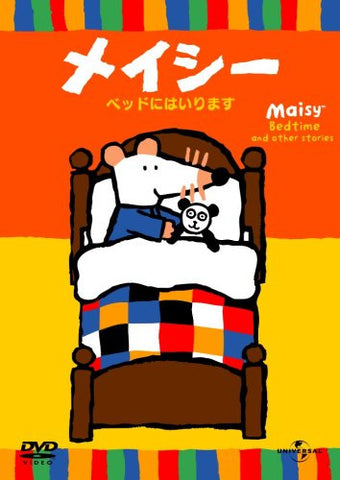 Image for Maisy Bedtime And Other Stories [Limited Edition]