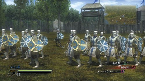 Image 8 for Bladestorm: The Hundred Years' War