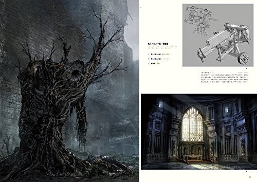 Image 3 for Dark Souls Ii Design Works