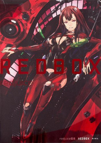 Image for Beatless   Redbox