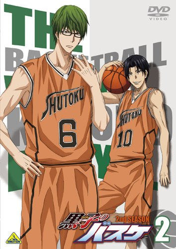 Image 1 for Kuroko's Basketball 2nd Season 2