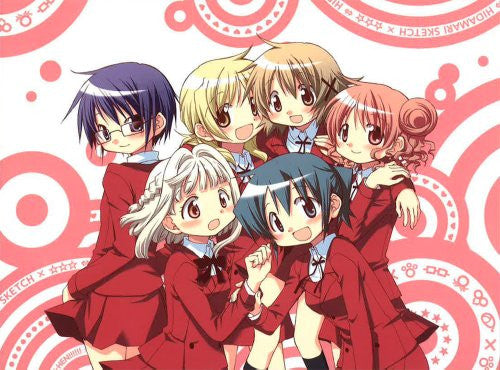Image 2 for Hidamari Sketch x Hoshi Mittsu Three Stars Special Edition [Limited Edition]