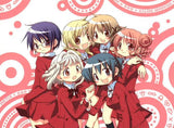 Thumbnail 2 for Hidamari Sketch x Hoshi Mittsu Three Stars Special Edition [Limited Edition]