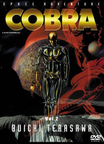 Image 1 for Space Adventure Cobra 2