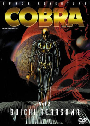 Image for Space Adventure Cobra 2