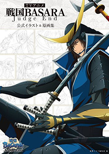 Image 1 for Sengoku Basara Judge End Koshiki Illustrations And Genga Shu