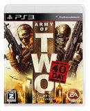 Army of Two: The 40th Day - 1