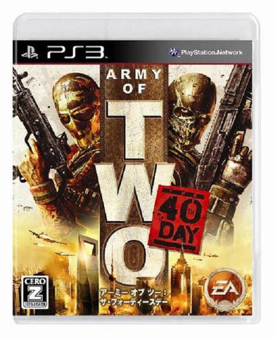 Image for Army of Two: The 40th Day
