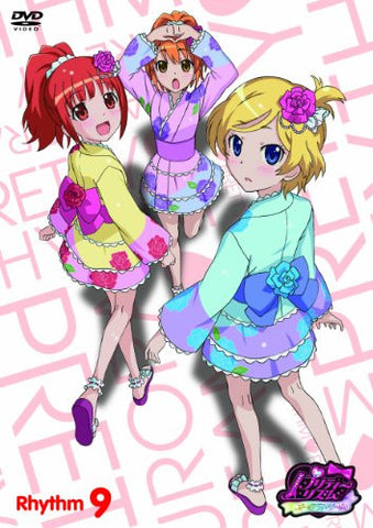 Image for Pretty Rhythm Aurora Dream Rhythm 9