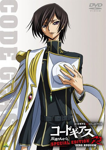 Image for Code Geass Collection: Code Geass Lelouch Of The Rebellion R2 Special Edition - Zero Requiem
