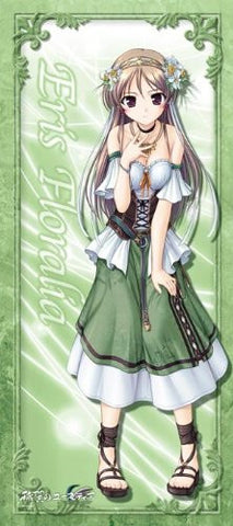Image for Aiyoku no Eustia - Eris Floralia - Towel (Broccoli)