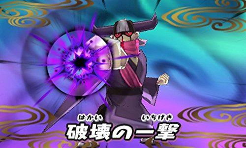 Image 3 for Youkai Watch 2 Shinuchi