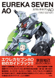 Thumbnail 1 for Eureka Seven Ao   First Edition