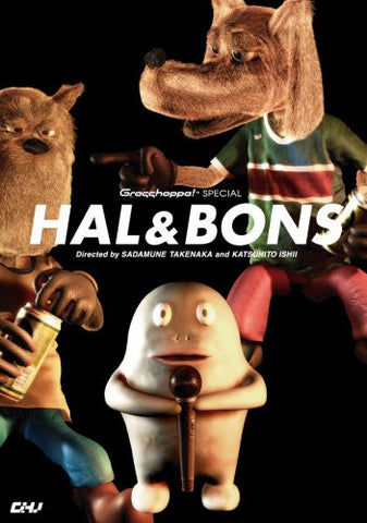 Image for Hal & Bons