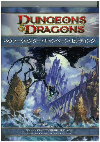 Image for Dungeons & Dragons #4 Supplement Neverwinter Campaign Setting Rpg Book