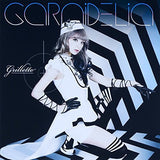Thumbnail 1 for grilletto / GARNiDELiA [Limited Edition]