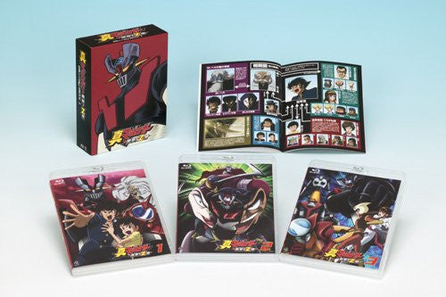 Image 4 for Shin Mazinger Shougeki! Z Hen Box Vol.1 [Limited Pressing]