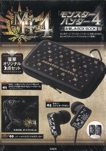 Image 1 for Monster Hunter 4 Enjoy Box Book W/Case Earphone Sticker / 3 Ds