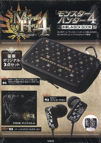 Image for Monster Hunter 4 Enjoy Box Book W/Case Earphone Sticker / 3 Ds